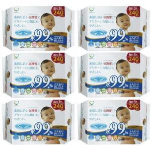 水99%弱酸性ふんわり赤ちゃんのおしりふき ( 80枚*18...