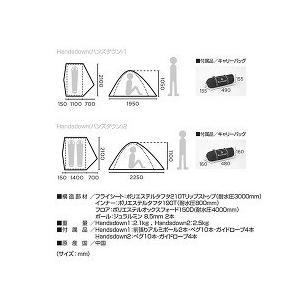 テントファクトリー ハンズダウン1 イエロー QQ15-KYL ( 1張り )/ テントファクトリー soukai 03