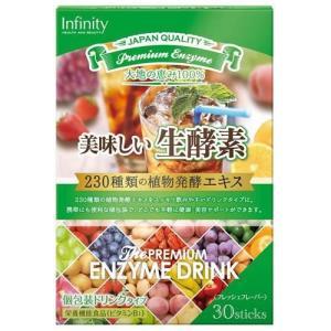 プレミアム美味しい生酵素 ( 15g*30包 )/ ボーテサンテラボラトリーズ soukai