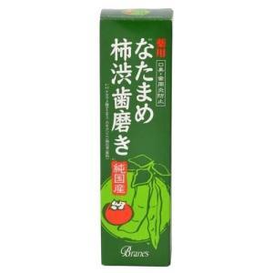 薬用なたまめ柿渋歯磨き ( 120g )