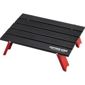 アルミロールテーブルコンパクト ブラック ( 1台 )