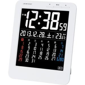アデッソ カラーカレンダー電波時計 KW9292 ( 1コ入 ) ( 置時計 置き時計 )|soukai