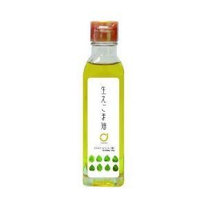 生えごま油 ( 165g )
