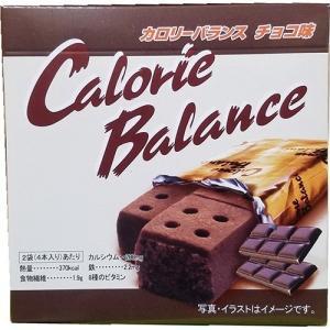 カロリーバランス チョコ ( 4本入(76g) ) ( お菓子 おやつ )