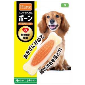 ハーツデンタル ボーン 超小型犬用 ( 1コ入 )/ Hartz(ハーツ) ( 犬 おもちゃ )