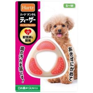 ハーツデンタル ティーザー 超小型〜小型犬用 ( 1コ入 )/ Hartz(ハーツ) ( 犬 おもちゃ )