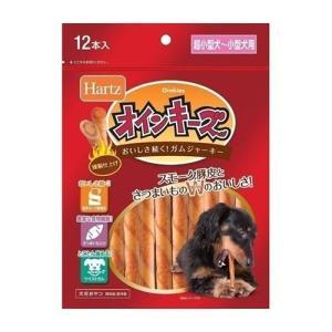 ハーツ オインキーズ 超小型〜小型犬用 ( 12本入 )/ Hartz(ハーツ) ( 犬 ガム )