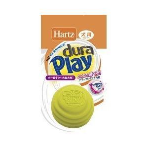 ハーツ デュラプレイ ボール 緑 Lサイズ ( 1コ入 )/ Hartz(ハーツ) ( 犬 おもちゃ )