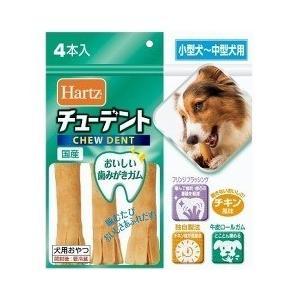 ハーツ チューデント 小型〜中型犬用 ( 4本入 )/ Hartz(ハーツ) ( 犬 歯磨き デンタル )