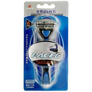ドルコ PACE6 6枚刃 替刃式カミソリ 本体 替刃1コ付 お試し価格 ( 1コ入 )/ ドルコ
