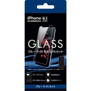 税抜3000円以上で送料無料(北海道・沖縄除く)/iPhone XR 液晶保護ガラスフィルム 9H ...