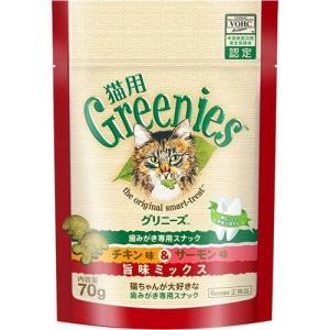 ニュートログリニーズ 猫用 チキン味&サーモン味旨味ミックス ( 70g )/ 猫用 グリニーズ|soukai