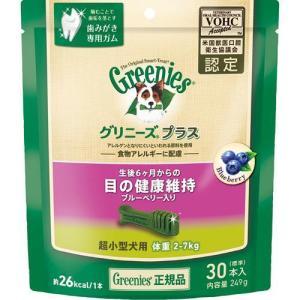 グリニーズ 目の健康維持 超小型犬用 2-7kg ( 30P )