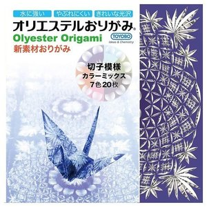 オリエステルおりがみ 切子模様カラーミックス 7色 ( 20枚 )/ オリエステル