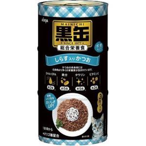毎日 黒缶3P しらす入りかつお ( 1セット )/ 黒缶シリーズ
