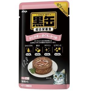 黒缶 パウチ かにかま入りまぐろとかつお ( 70g )/ 黒缶シリーズ