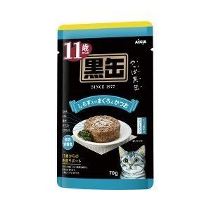 11歳からの黒缶 パウチ しらす入りまぐろとかつお ( 70g )/ 黒缶シリーズ