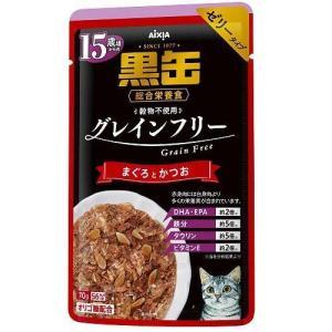 15歳からの黒缶 パウチ まぐろとかつお ( 70g )/ 黒缶シリーズ