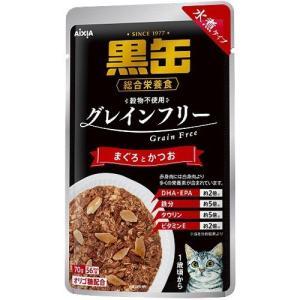 黒缶パウチ 水煮タイプ まぐろとかつお ( 70g )/ 黒缶シリーズ
