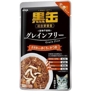 黒缶パウチ 水煮タイプ ささみ入りまぐろとかつお ( 70g )/ 黒缶シリーズ