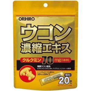 ウコン濃縮エキス 顆粒 ( 1.5g*20包入 )/ オリヒ...