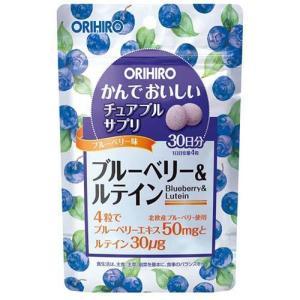 オリヒロ かんでおいしいチュアブルサプリ ブルーベリー&ルテイン ( 120粒 )/ オリヒロ(サプ...