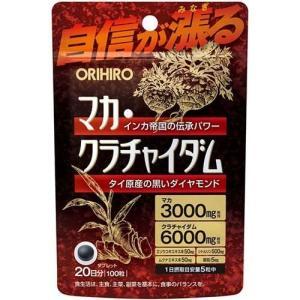オリヒロ マカ・クラチャイダム ( 100粒 )/ オリヒロ...