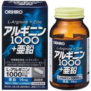 オリヒロ アルギニン1000+亜鉛 ( 120粒 )/ オリ...