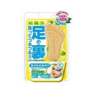 フットメジ 足用角質クリアハーブ石けん 炭酸レモン ( 60...