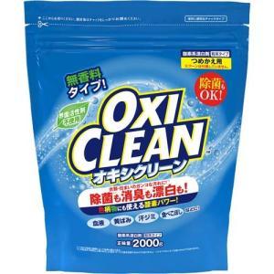 オキシクリーン つめかえ用 ( 2000g )/ オキシクリーン(OXI CLEAN)|soukai