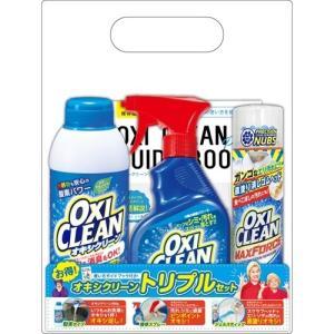 オキシクリーン トリプルセット ( 1セット )/ オキシクリーン(OXI CLEAN)|soukai