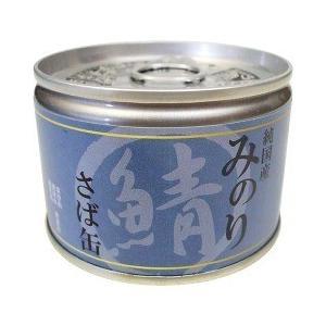 純国産 みのりシリーズ さば缶 ( 150g )|soukai