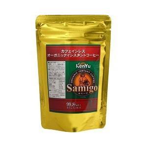 カフェインレスオーガニックインスタントコーヒー(詰替) ( ...