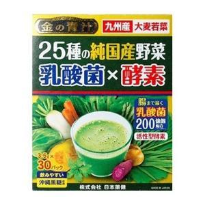 金の青汁 25種の純国産野菜 乳酸菌×酵素 ( 30包 )/...