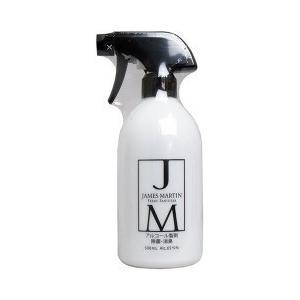 ジェームズマーティン フレッシュサニタイザー スプレーボトル ( 500mL )/ ジェームズマーティン