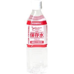 富士山バナジウムウォーターbrand保存水 ( 500mL*...
