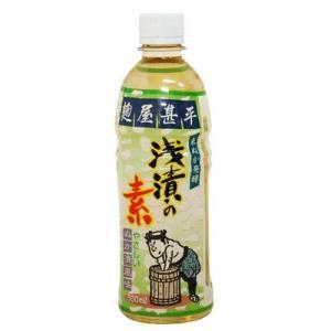 マルアイ食品 麹屋甚平 浅漬の素 ( 500mL )