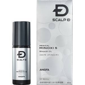 (第1類医薬品)スカルプD メディカルミノキ5 ( 60ml )/ スカルプD ( ミノキシジル 発毛剤 )|soukai
