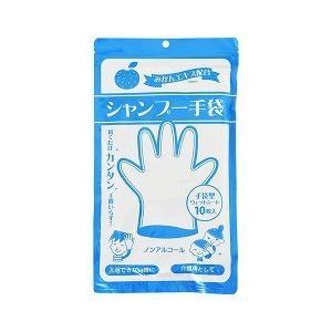 シャンプー手袋 ( 10枚入 )|soukai