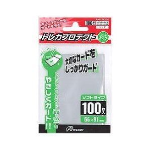 アンサー レギュラーサイズカード用 トレカプロ...の関連商品1