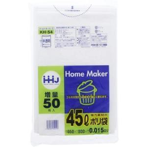 ホームメーカー 家庭用ポリ袋 45リットル 増量タイプ 半透明 KH-54 ( 50枚入 )|soukai