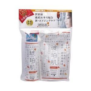 琥珀肌 化粧水 しっとりタイプ 本体+詰替ペアパック ( 1セット )/ 琥珀肌 ( 化粧水 スキンケア・ローション )