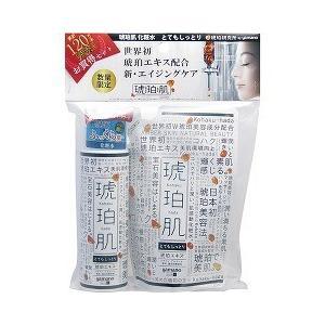 琥珀肌 化粧水 とてもしっとりタイプ 本体+詰替ペアパック ( 1セット )/ 琥珀肌 ( 化粧水 スキンケア・ローション )