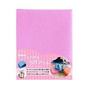トーン たためるヨガマット ピンク YM-01 ( 1コ入 )/ トーン(tone)|soukai