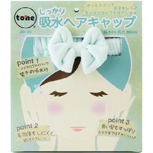 トーン しっかり吸水ヘアキャップ グリーン JD-05 GR ( 1コ入 )/ トーン(tone)