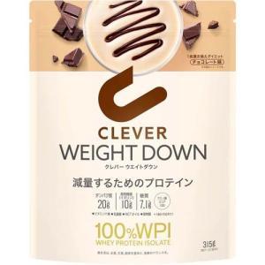 クレバー ウエイトダウン プロテイン チョコレート味 ( 315g )|soukai