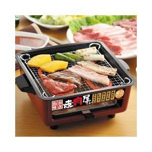 焼肉屋さん YNY-100 ( 1台 )|soukai