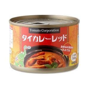 トマトコーポレーション タイカレー レッド ( 160g )/ トマトコーポレーション