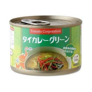 トマトコーポレーション タイカレー グリーン ( 160g )/ トマトコーポレーション