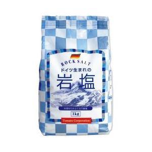 ドイツ生まれの岩塩 ( 1kg )/ トマトコーポレーション